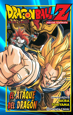Dragon-Ball-Z-El-ataque-del-dragon