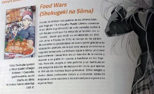 Food Wars Otaku Bunka Panini