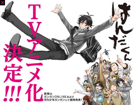 Handa-kun-anime-01