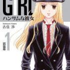 handosome-girl-01