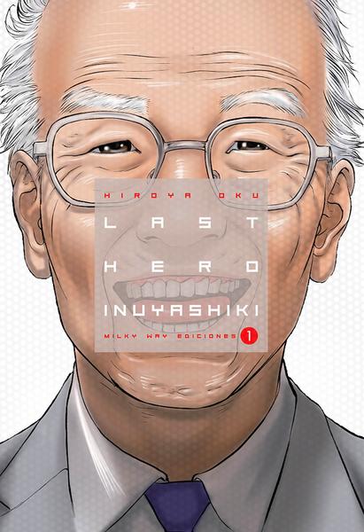 Last Hero Inuyashiki 1 Milky Way