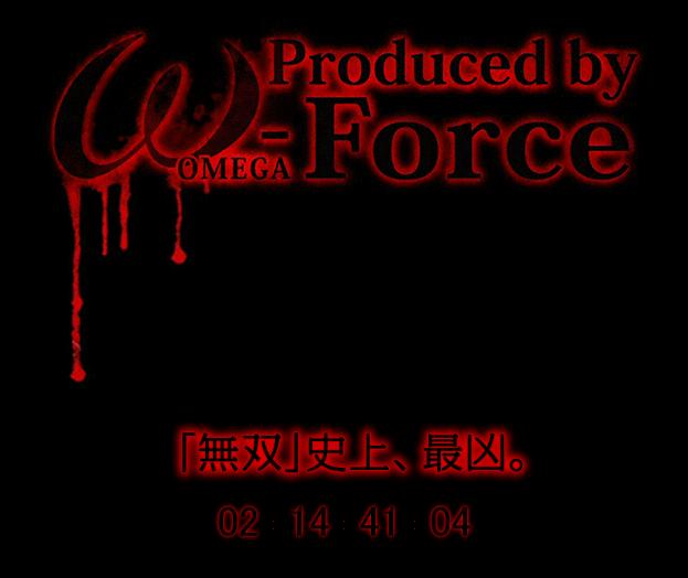 omega force 2016-06-10-001