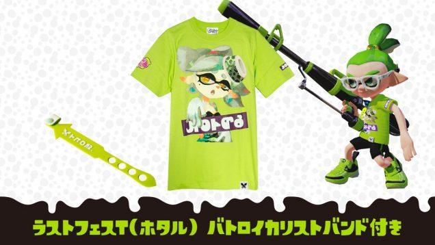 Splatoon camiseta Tina