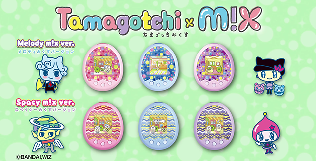 Tamagotchi Mix Melody Spacy-characters