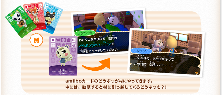 Animal Crossing New Leaf amiibo 01