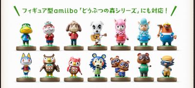 Animal Crossing New Leaf amiibo 02
