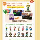 Animal Crossing New Leaf amiibo