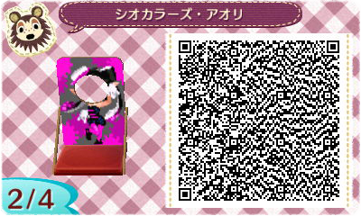 Animal Crossing New Leaf Splatoon QR Code 02