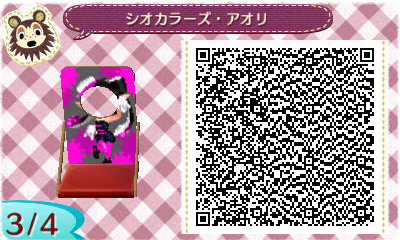 Animal Crossing New Leaf Splatoon QR Code 03
