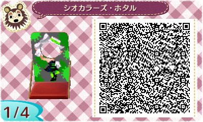 Animal Crossing New Leaf Splatoon QR Code 05