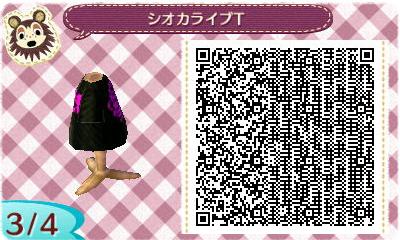 Animal Crossing New Leaf Splatoon QR Code 11
