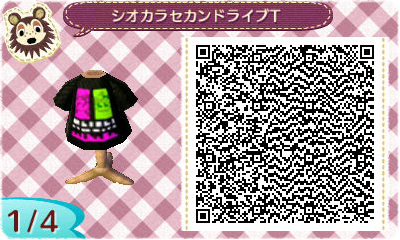 Animal Crossing New Leaf Splatoon QR Code 13