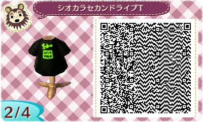 Animal Crossing New Leaf Splatoon QR Code 14