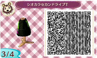 Animal Crossing New Leaf Splatoon QR Code 15