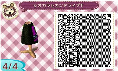 Animal Crossing New Leaf Splatoon QR Code 16