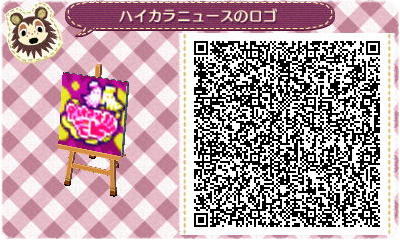 Animal Crossing New Leaf Splatoon QR Code 21