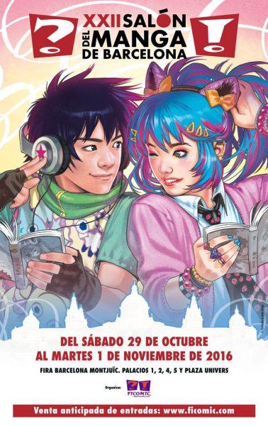 cartel salon del manga