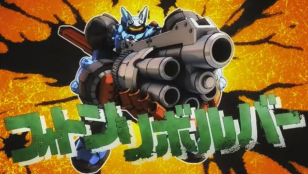Megaton Musashi Level-5