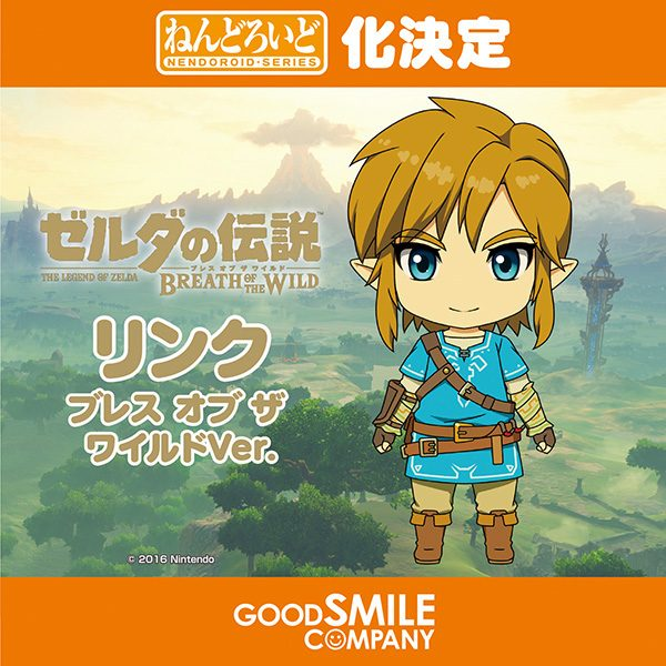Nendoroid Link Breath of the Wild