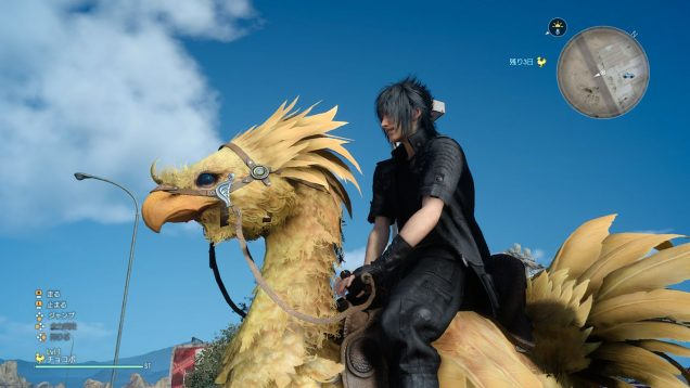 Final Fantasy XV chocobo equipo ataques 21