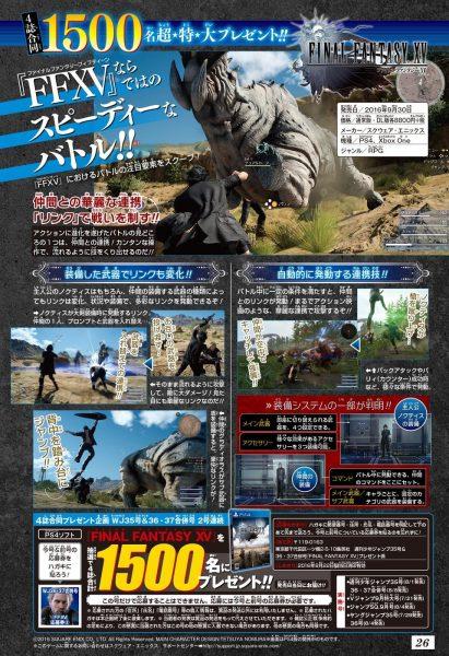 Final Fantasy XV chocobo equipo ataques scan