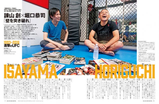 Hajime Isayama entrevista