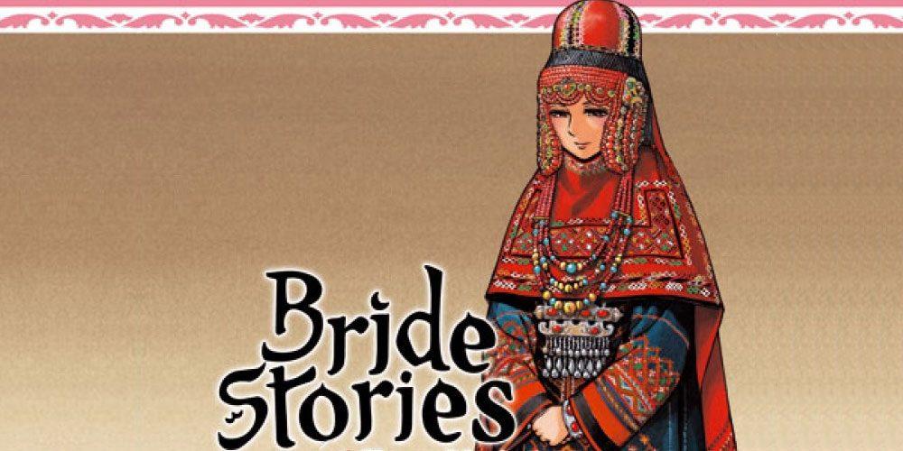bride stories 3 portada