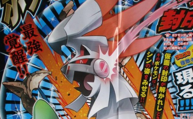 pokemon-sol-luna-corocoro-13oct-01