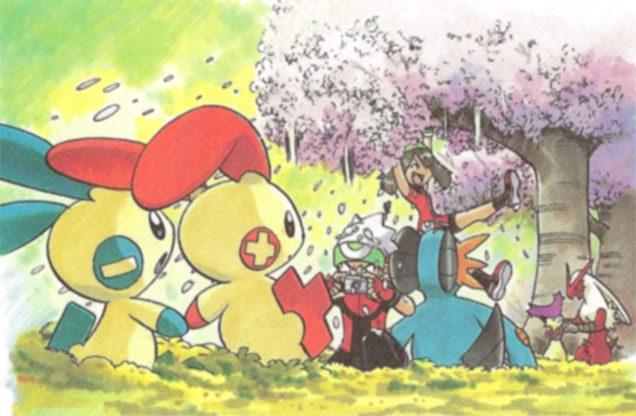 pokemon libro de arte