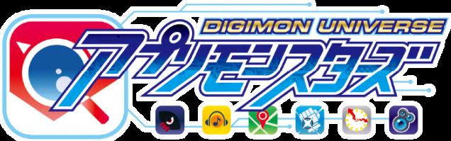 appmon_logo