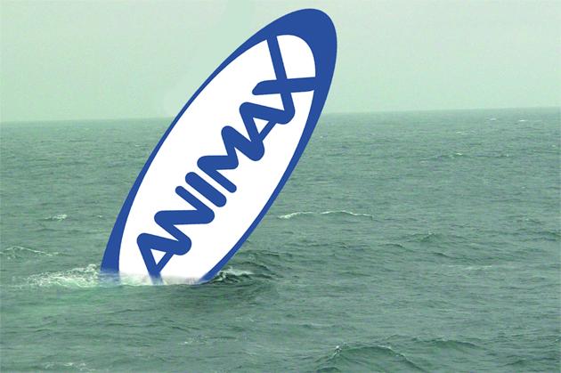 Sony sigue masacrando sus canales Animax, España en la mira KTHXBAI