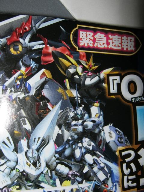 ¡Confirmado! 2nd Super Robot Wars OG para Playstation 3 Test