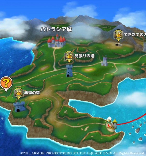 Dragon Quest of the Stars para Android