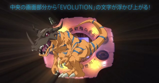 Greymon Digimon Adventure tri