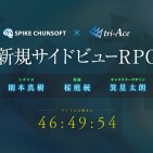 Proyecto de Spike Chunsoft y Tri-Ace