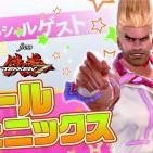 Tekken 7 tendrá trajes de The Idolmaster