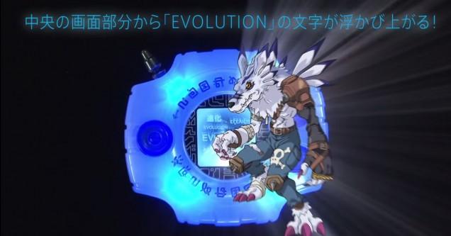 Weregarurumon Digimon Adventure Tri