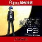 Anuncio de la figma de Yuki Makoto, protagonista de Persona 3