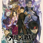 The Great Ace Attorney artbook