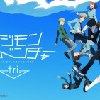 Digimon Adventure tri Crunchyroll