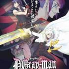 D Gray Man anime 2016