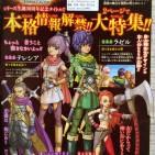 Dragon Quest Heroes II protagonistas