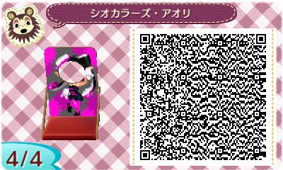 Animal Crossing New Leaf Splatoon QR Code 04