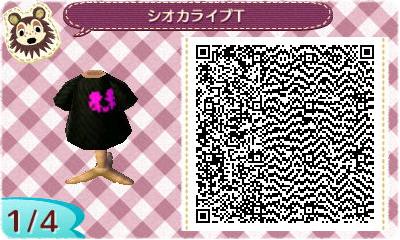 Animal Crossing New Leaf Splatoon QR Code 09