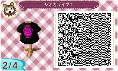 Animal Crossing New Leaf Splatoon QR Code 10