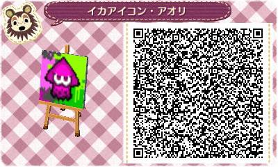 Animal Crossing New Leaf Splatoon QR Code 17