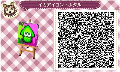 Animal Crossing New Leaf Splatoon QR Code 18