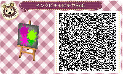 Animal Crossing New Leaf Splatoon QR Code 19