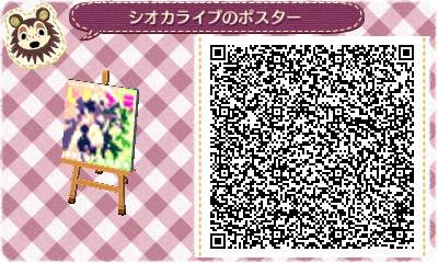 Animal Crossing New Leaf Splatoon QR Code 20