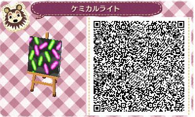 Animal Crossing New Leaf Splatoon QR Code 22